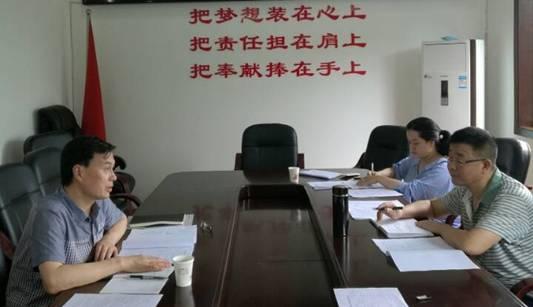 http://www.zgjw.gov.cn/uploadfile/20180619/20180619112438607.jpg