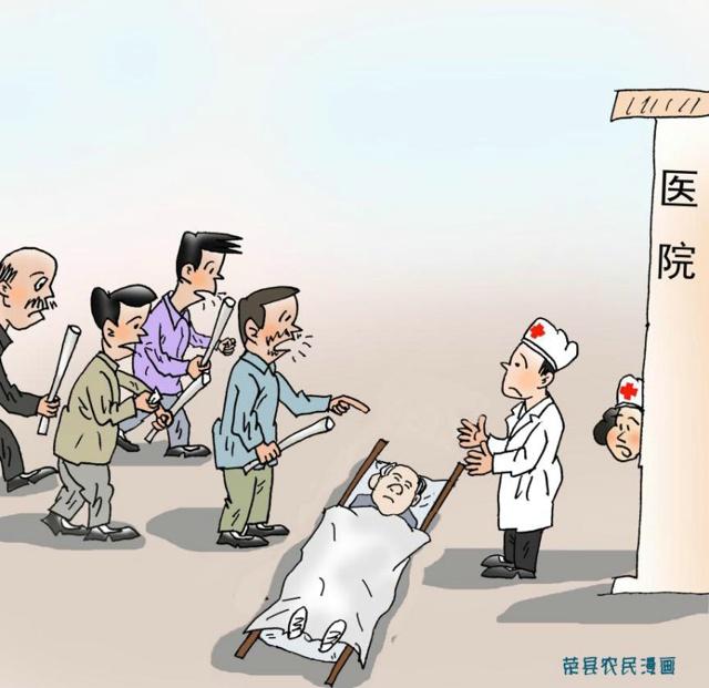 荣县:一组画具扫黑您打击除恶告诉漫画性漫重点图片
